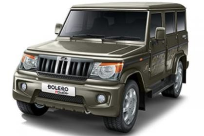 New Mahindra Bolero Power Plus 2018 Road Price full