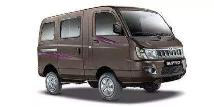 New Mahindra SUPRO 2018 Road Price full